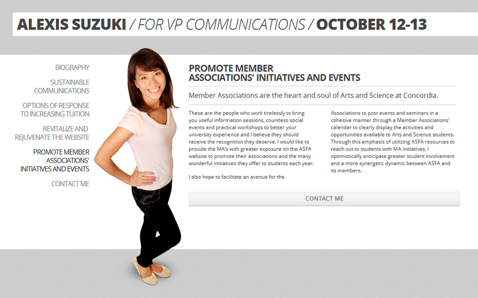 Alexis Suzuki website screenshot 2